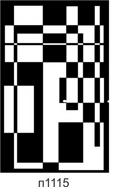 п1115