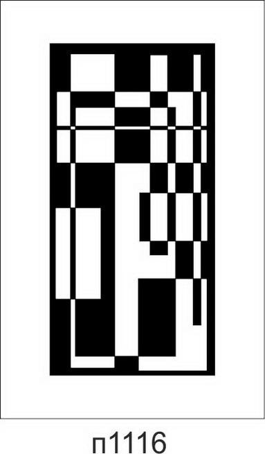п1116