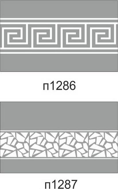 п1286-п1287