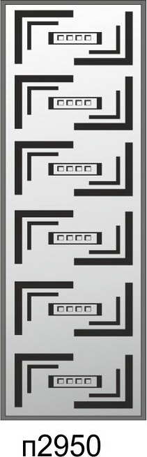 п2950