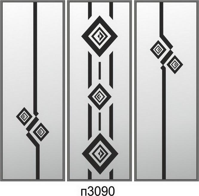 п3090