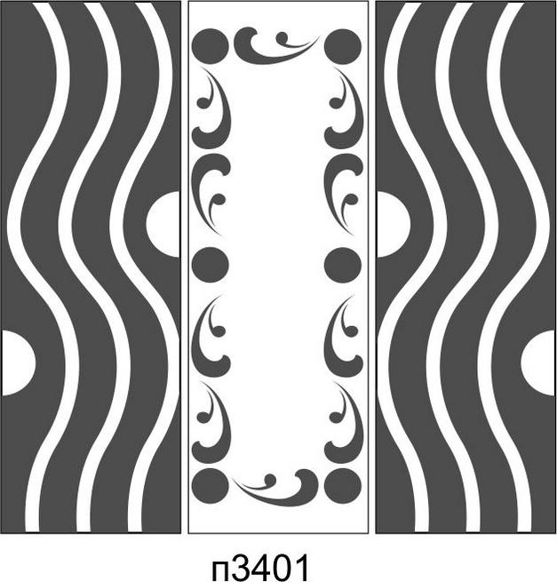 п3401