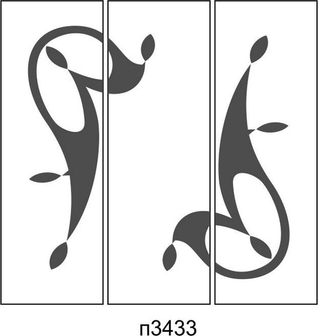 п3433
