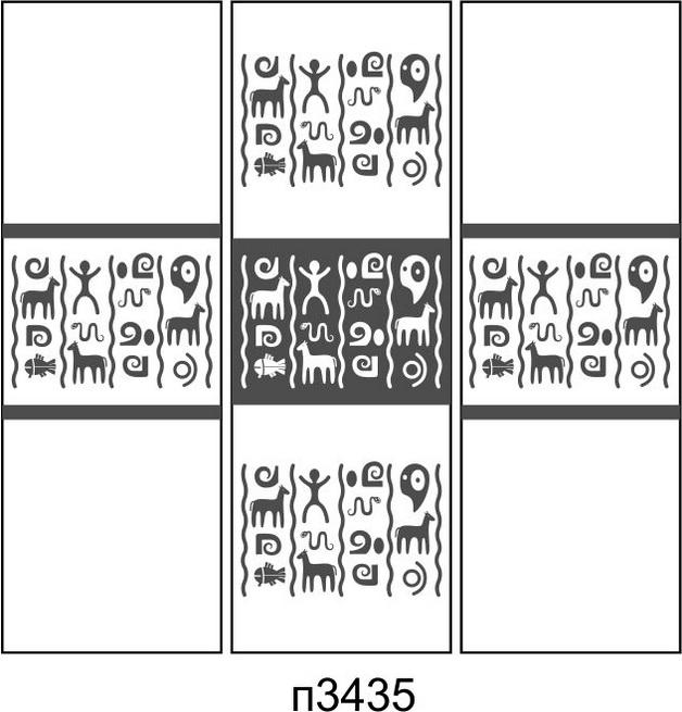 п3435