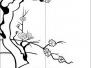 Деревья и листья